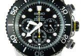 SEIKO PROSPEX Solar Chrono Divers SSC021P1 muški ručni sat