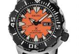 SEIKO Superior SRP315K1 muški ručni sat